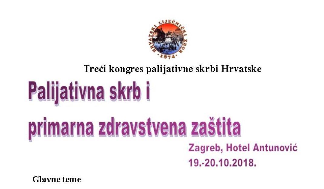 Treći kongres palijativne skrbi Hrvatske