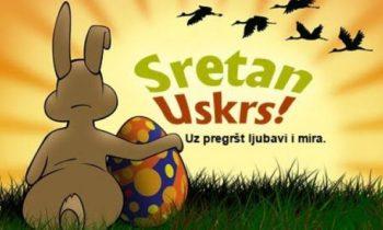 Sretan Uskrs želi Vam HNSS