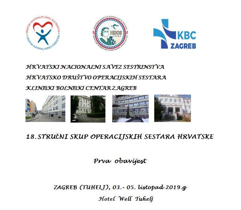 18. STRUČNI SKUP OPERACIJSKIH SESTARA HRVATSKE