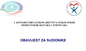 1. Kongres Hrvatskog društva onkoloških medicinskih sestara i tehničara- obavijest